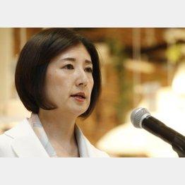 昨2020年12月1日、辞任したが会見は開かなかった大塚久美子氏(C)日刊ゲンダイ