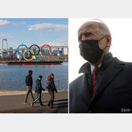 果たして米国は東京五輪に参加するのか(バイデン米大統領=右)/(C)日刊ゲンダイ