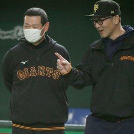宮本コーチとは水と油 カギを握る元木ヘッドという緩衝材