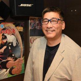 駒田徳広さんの今 都内にバー出店「コロナで経営厳しい」