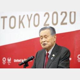 東京五輪組織委員会の森喜朗会長(代表撮影)