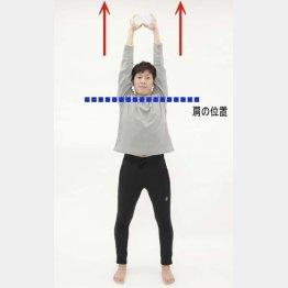 真っすぐ上へ。姿勢を意識(C)日刊ゲンダイ