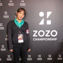 ZOZO選手権3日目までタイガー担当(提供写真)