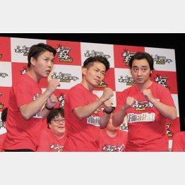 お笑いトリオ「ジャングルポケット」、左からおたけ、太田博久、斉藤慎二(C)日刊ゲンダイ