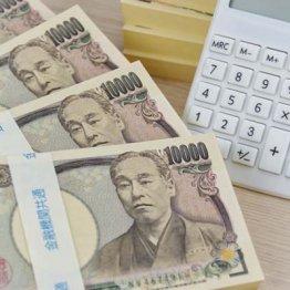 「ネット銀行の定期預金」と「個人向け国債」どっちが得?