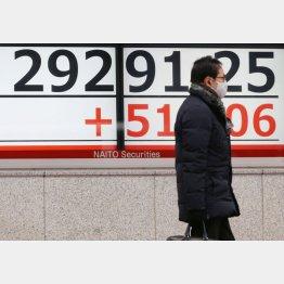 日経平均株価は1990年8月3日以来30年6カ月ぶりに2万9000円台回復(C)日刊ゲンダイ