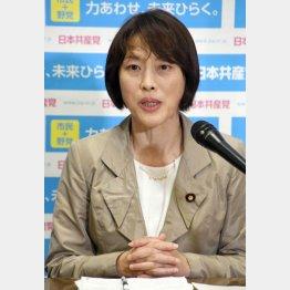 日本共産党の田村智子参院議員(C)日刊ゲンダイ