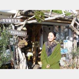 増茂さんが営む自然食品の店(C)日刊ゲンダイ