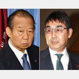 二階幹事長と河井克行被告(C)日刊ゲンダイ