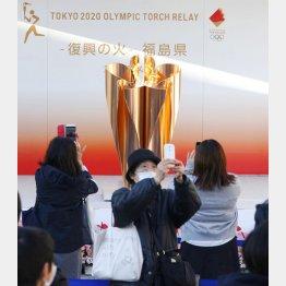 コロナ禍前は「復興の火」として展示されていた東京五輪の聖火(C)共同通信社