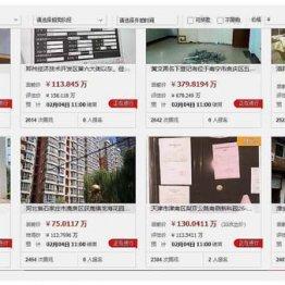 中国が誇る世界一の貯蓄率 2カ月の巣ごもりを可能にした