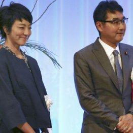 案里氏が議員辞職で再選挙に 自民党は広島県民をなめるな