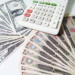 外貨預金ならネット銀行 激安為替手数料も登場し状況変化