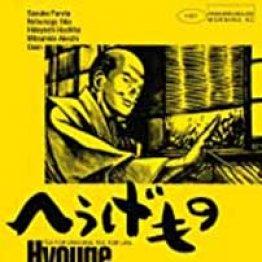 【麒麟と数奇】長編歴史漫画に描かれた利休の高弟、織部の葛藤