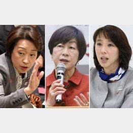 誰になるのか…(左から橋本五輪相、山口JOC理事、小谷JOC理事)/(C)共同通信社