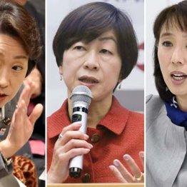 橋本vs小谷は森vs竹田の代理戦争 組織委新会長選びの醜悪