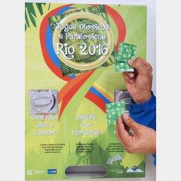 2016年リオ五輪で、選手村に設置されたコンドーム配布機(C)日刊ゲンダイ