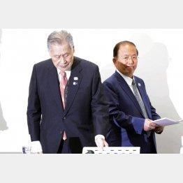 森喜朗氏(左)の辞任を武藤事務総長は慰留していた(C)日刊ゲンダイ