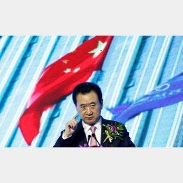 中国ワンダ・グループ(大連万達集団)の王健林会長(C)ロイター=共同