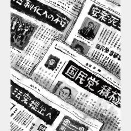 イラスト・大野博美