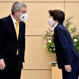 橋本氏就任の組織委会長人事 五輪憲章違反でIOCが問題視も