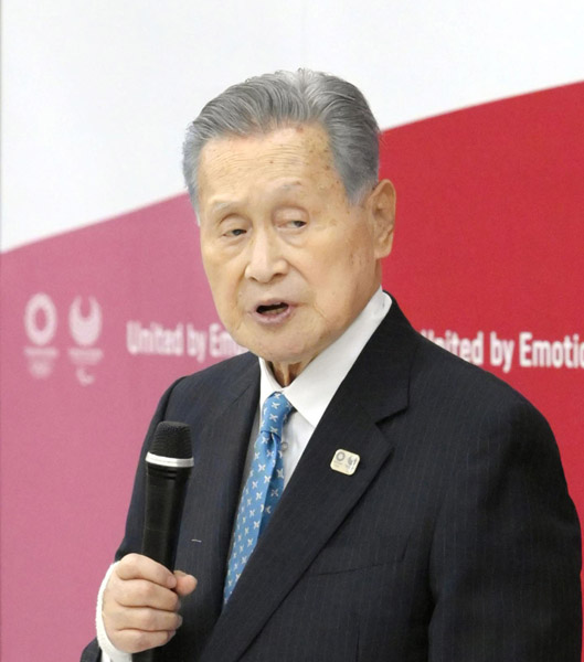 辞任を表明した森喜朗氏(C)共同通信社