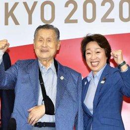 「橋本聖子会長」誕生で露呈…組織委理事会は単なるお飾り