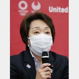 18日、東京五輪・パラリンピック組織委の新会長に就任し、記者会見する橋本聖子氏(C)共同通信社