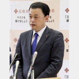 17日、島根県の聖火リレー実行委員会を終え、中止検討を表明する丸山達也知事(C)共同通信社
