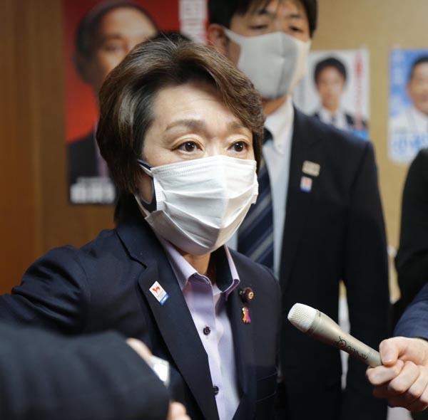 聖子 議員 辞職 橋本