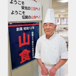 慶大・学生食堂「山内」3代目の谷村忠雄さん(提供写真)