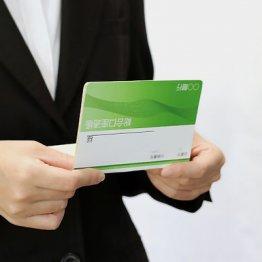 銀行・商品別 定期預金の中途解約や一部引き出しを比較