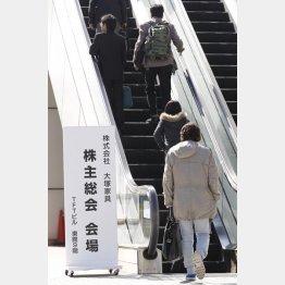 総会前に始まっていた戦い(C)日刊ゲンダイ
