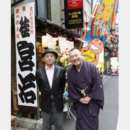 桂宮治(右)と吉川潮(C)日刊ゲンダイ