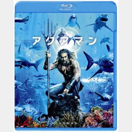 AQUAMAN and all related characters and elements are trademarks of and(C)DC Comics. (C)2018 Warner Bros. Entertainment Inc. All rights reserved.