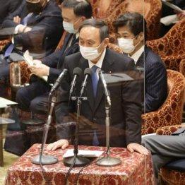 菅首相が墓穴…長男に就職時「総務省と関わるな」と釘刺し