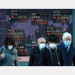 株価は順調(C)日刊ゲンダイ