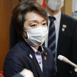 """橋本新会長就任の真実 """"五輪の申し子""""は五輪に翻弄された"""