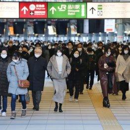 JR東日本「JRE POINT」に新サービス「18きっぷ」にも注目