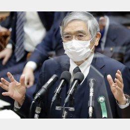 金利を見直す気はない(日銀の黒田総裁)/(C)日刊ゲンダイ
