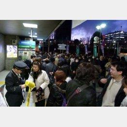 2011年の東日本大震災では都内の電車は全線不通、帰宅できない人々で溢れた(C)日刊ゲンダイ