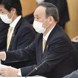 菅長男ら違法接待で東北新社社長辞任の茶番…刷新は形式的