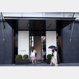 高級ホテルのアンダーズ東京(C)日刊ゲンダイ
