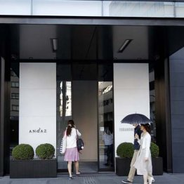 高級ホテルのアンダーズ東京
