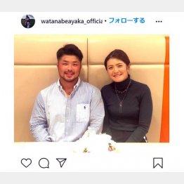 柔道元日本代表の小林悠輔と結婚した渡邊彩香(本人のインスタグラムから)