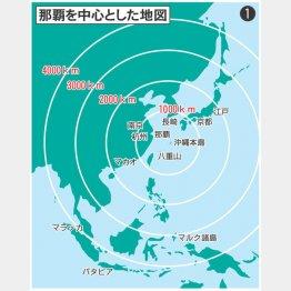 地図❶(C)日刊ゲンダイ