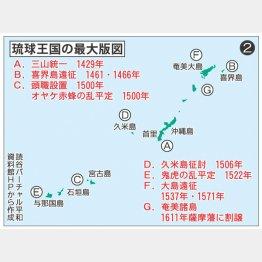 地図❷(C)日刊ゲンダイ