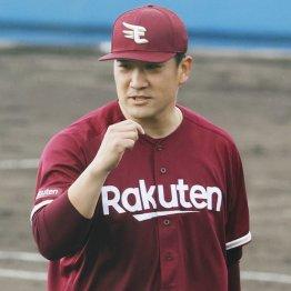 田中将は「2戦目先発」に 開幕投手を避けた楽天の深謀遠慮