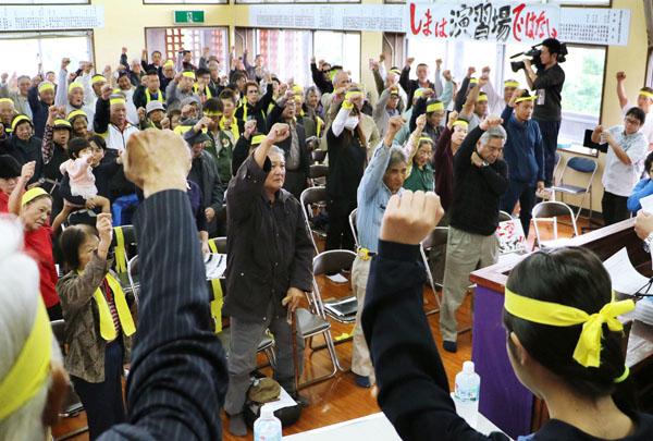 来年の2022年は「沖縄返還」から50周年の節目である…(C)共同通信社