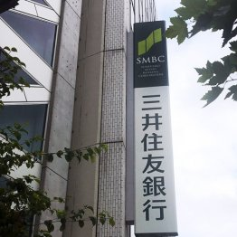 現金プレゼントまで 銀行の新生活応援キャンペーンに注目